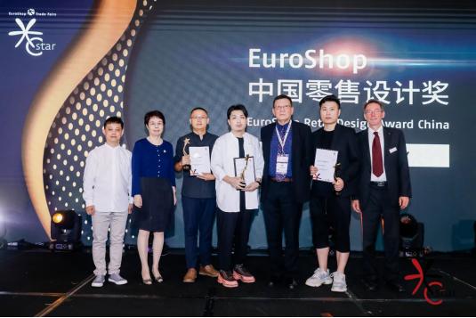 EuroShop 中国零售设计奖
